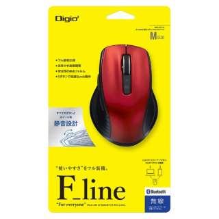 MUS-BKF146R マウス Digio2 F_lineシリーズ Mサイズ レッド [BlueLED /5ボタン /Bluetooth /無線(ワイヤレス)]