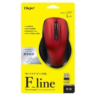 MUS-RKF147R マウス Digio2 F_lineシリーズ レッド [BlueLED /5ボタン /USB /無線(ワイヤレス)]