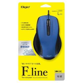 MUS-UKF148BL マウス Digio2 F_lineシリーズ Lサイズ ブルー [BlueLED /5ボタン /USB /有線]