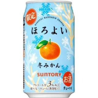 [数量限定] ほろよい 冬みかん (350ml/24本)【缶チューハイ】