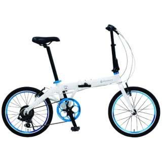 20型 折りたたみ自転車 ルノー ライト10 AL207(ホワイト/外装7段変速) 11280-12 【組立商品につき返品不可】