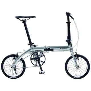 14型 折りたたみ自転車 ルノー プラチナ ライト6 AL140(シルバー/シングルシフト) 11285-09 【組立商品につき返品不可】