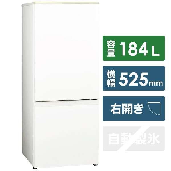 AQR-BK18G-W 冷蔵庫 ホワイト [2ドア /右開きタイプ /184L]