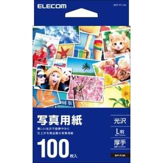 写真用光沢紙/厚手/L判/100枚 BEP-PL100