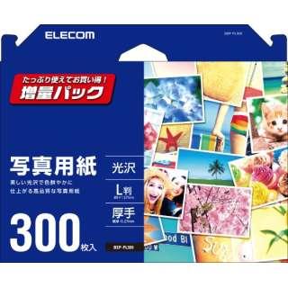 写真用光沢紙/厚手/L判/300枚 BEP-PL300