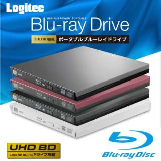 USB3.1接続 ポータブルブルーレイドライブ BDXL対応/UHDBD対応 再生&編集ソフト付 スリム レッド LBD-PVA6U3VRD