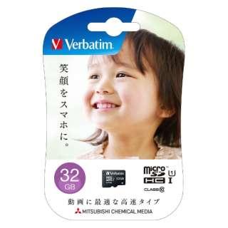 microSDHCカード Verbatim(バーベイタム) MHCN32GJVZ5 [32GB /Class10]