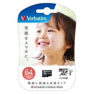 microSDXCカード Verbatim(バーベイタム) MXCN64GJVZ5 [64GB /Class10]