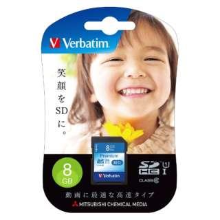 SDHCカード Verbatim(バーベイタム) SDHC8GJVB5 [8GB /Class10]