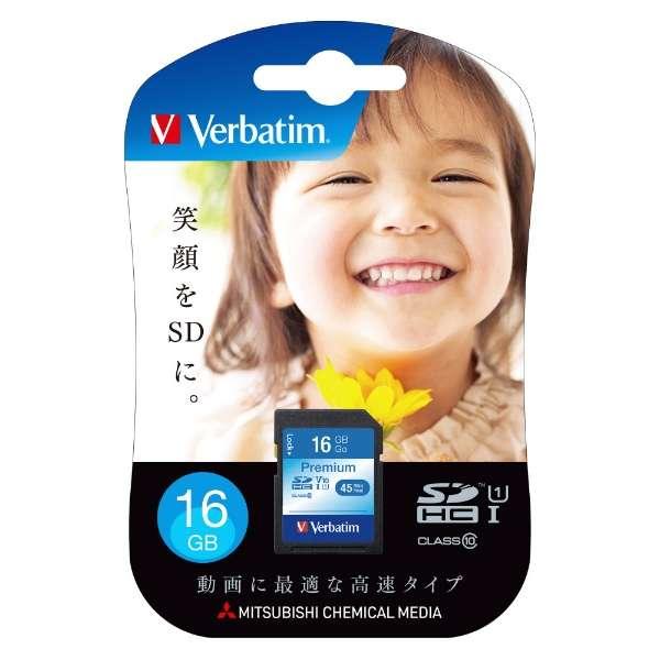 SDHCカード Verbatim(バーベイタム) SDHC16GJVB5 [16GB /Class10]