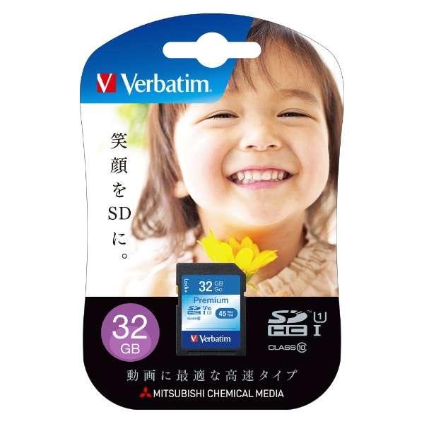 SDHCカード Verbatim(バーベイタム) SDHC32GJVB5 [32GB /Class10]