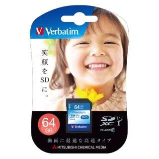 SDXCカード Verbatim(バーベイタム) SDXC64GJVB5 [64GB /Class10]
