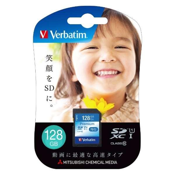SDXCカード Verbatim(バーベイタム) SDXC128GJVB5 [128GB /Class10]