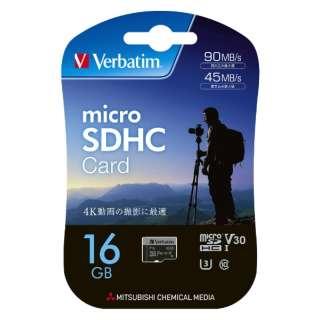 microSDHCカード Verbatim(バーベイタム) MHCN16GHJZV3 [16GB /Class10]
