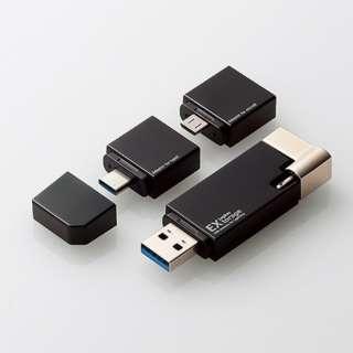 LMF-LGU3A016GBK USBメモリ LMF-LGU3AGBK シリーズ ブラック [16GB /USB3.1 /USB TypeA+Lightning /キャップ式]