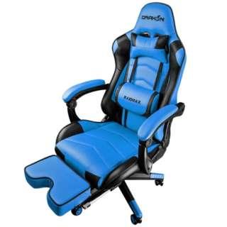 ゲーミングチェア DRAKON709(ドラコン709) ブルー