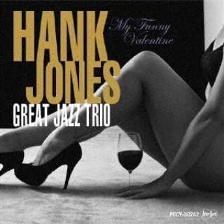 ハンク・ジョーンズ・グレート・ジャズ・トリオ/ My Funny Valentine(ハンク・ジョーンズ生誕100周年記念 紙ジャケット) 1000枚限定盤 【CD】