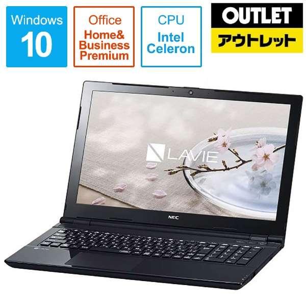 【アウトレット品】 15.6型ノートPC[Office付・Celeron・HDD 500GB・メモリ 4GB] LAVIE Smart NS PC-SN16CLSAA8 【生産完了品】