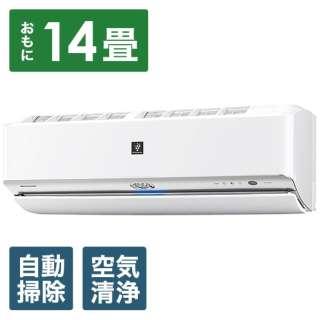 AY-H40X2-W エアコン 2018年 H-Xシリーズ ホワイト系 [おもに14畳用 /200V]