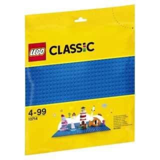 10714 クラシック 基礎板 ブルー