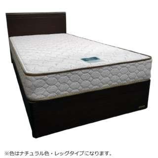 【フレーム】フランスベッド 収納なし FB-UM1708F-LG[レッグ](シングルサイズ/ナチュラル)
