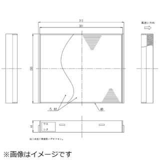 高性能フィルター(PM2.5対応) KAF245A20