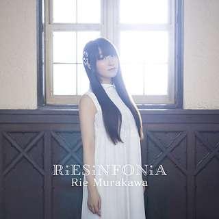 村川梨衣/RiESiNFONiA 初回限定盤A 【CD】