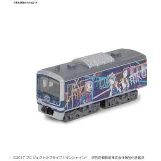 Bトレインショーティー 伊豆箱根鉄道3000系 ラブライブ!サンシャイン!! ラッピング電車 HAPPY PARTY TRAIN(3)