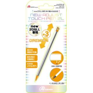 new2DSLL用 newアジャストタッチペン オレンジ ANS-2D014OR 【new2DSLL】