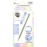 new2DSLL用 newアジャストタッチペン ラベンダー ANS-2D014LA 【new2DSLL】