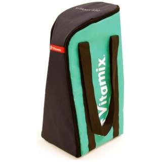 VitamixS30 キャリーバッグ
