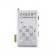 【ワイドFM対応】FM/AM amadana TAG Label モバイルラジオ(ホワイト)AT-OMR0011-WH【ビックカメラグループオリジナル】