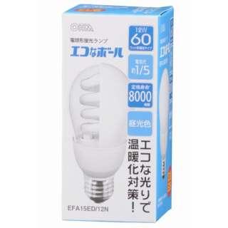 EFA15ED/12N 電球型蛍光灯 昼光色 [E26 /昼光色]