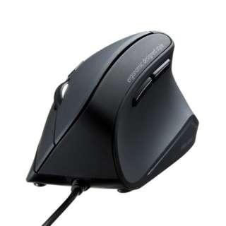 MA-ERG9 エルゴノミクスマウス ブラック [BlueLED /5ボタン /USB /有線]