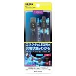 [Type-C] リバーシブルUSB充電通信ケーブル 1M BK D477 [1.0m]