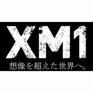 スペア用充電器 NKJ072Z【電動アシスト自転車 XM1用】