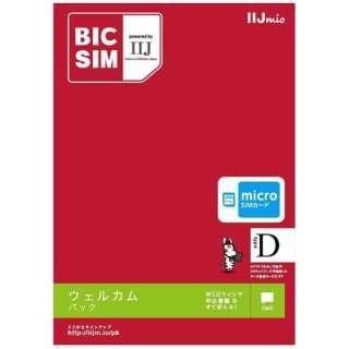 【無料WiFi付SIM同梱】マイクロSIM「BIC SIM」データ通信専用・SMS対応 ドコモ対応SIMカード IMB211