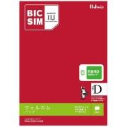 "[belonging to free WiFi] SMS-adaptive docomo-adaptive SIM card IMB212 for exclusive use of nanoSIM ""BIC SIM"" data communication"