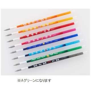 [替芯] 限定 スタイルフィット ゲルインクボールペン オリジナルデザインリフィル(0.38mm /Aグリーン) UMR-109-38.AG