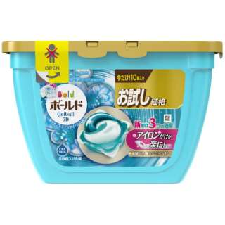 Bold(ボールド) ジェルボール3D 爽やかプレミアムクリーンの香り 本体 お試しサイズ (10個) 〔衣類用洗剤〕