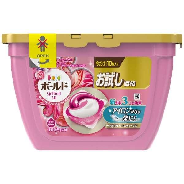 Bold(ボールド) ジェルボール3D 癒しのプレミアムブロッサムの香り 本体 お試しサイズ (10個) 〔衣類用洗剤〕