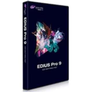 〔Win版〕 EDIUS Pro 9 ≪通常版≫ EPR9-STR-JP