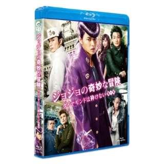 ジョジョの奇妙な冒険 ダイヤモンドは砕けない 第一章 Blu-ray スタンダード・エディション 【ブルーレイ】