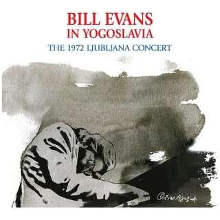 ビル・エヴァンス・イン・ユーゴスラヴィア/ リュブリャナ・コンサート - 1972 【CD】
