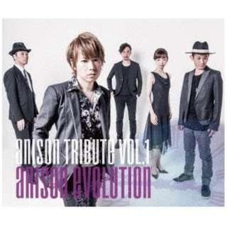 アニソン・エボリューション/ アニソン・トリビュート・ボリューム・ワン 【CD】