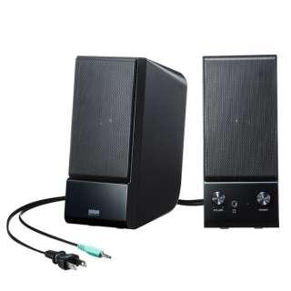 MM-SPL14BK PCスピーカー ブラック [USB電源 /2.0ch]