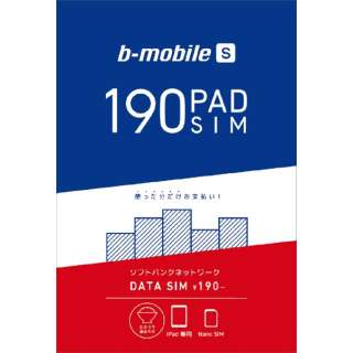 b-mobile S 190PadSIM(毫微SIM组件)BS-IPA-PSDN