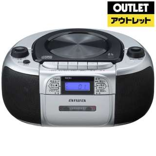 【アウトレット品】 ラジカセ CSD-M20 [ワイドFM対応 /CDラジカセ] 【生産完了品】