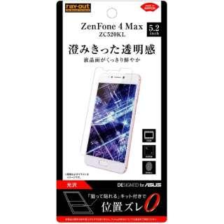 ASUS ZenFone 4 Max(ZC520KL)用 フィルム 指紋防止 光沢 RT-RAZ4MF/A1