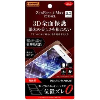 ASUS ZenFone 4 Max(ZC520KL)用 フィルム TPU 光沢 フルカバー 耐衝撃 RT-RAZ4MF/WZD